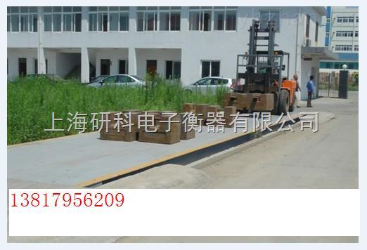 200吨汽车衡, 西安200吨汽车地磅秤