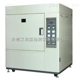 DT-A-800砂尘试验箱产品特点