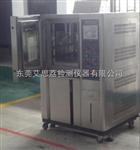 金属材料恒温恒湿测试箱就是好 高低温湿热交变试验箱