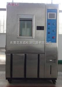 铸锭两箱式温度冲击试验机竞争优势 进口冷热冲击实验箱