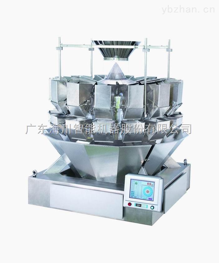 速冻玉米粒包装秤\防水包装秤分装机