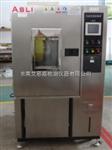 切片三箱温度冲击试验箱国内 蓄热式冷热冲击试验机