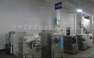 磷酸铁锂进口高低温湿热试验箱操作规程 瞬间温度冲击试验机
