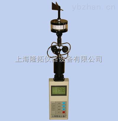 三杯风速表,生产PH-1便携式三杯风速仪