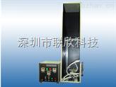 LX-8820C电线电缆耐燃烧试验机