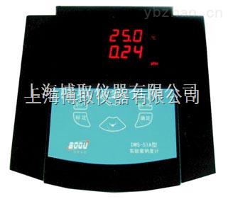 DWS-51A型实验室钠度计,上海实验室钠表厂家