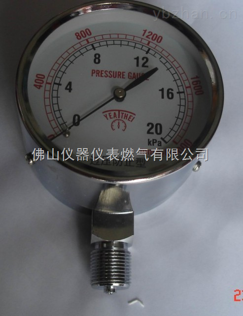 5KPA 10KPA 20KPA-专业生产燃气微压表/燃气压力表
