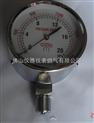 专业生产燃气微压表/燃气压力表
