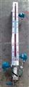 电伴热磁翻板液位计 电伴热磁翻板液位计生产厂家 买电伴热液位计