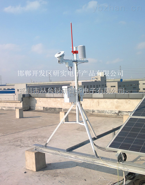 4要素智慧楼宇能源管理环境监测仪气象站
