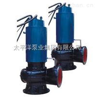 100WQ80-10-4太平洋100WQ100-80-10-4污水提升泵,无睹塞排污泵