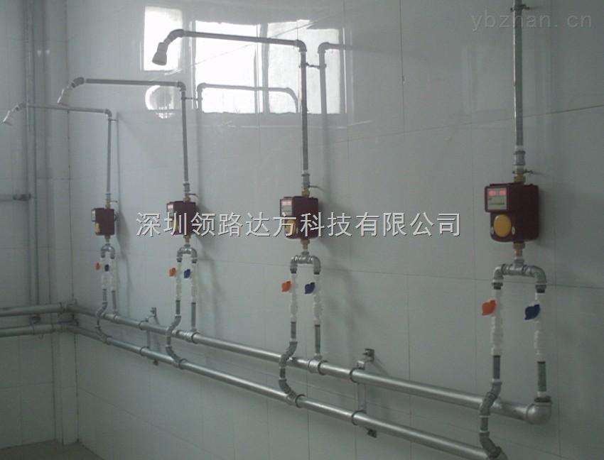 节能控水设备  热水刷卡水控机 厂家质量保证