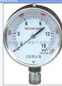 供燃气微压表/燃气压力表0-5KPA/0-10KPA/0-20KPA/30KPA/40KPA/50KPA