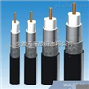 電纜分配系統用縱孔聚乙烯絕緣同軸射頻電纜