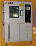 TH-225可程式高低温交变试验箱(触摸屏)