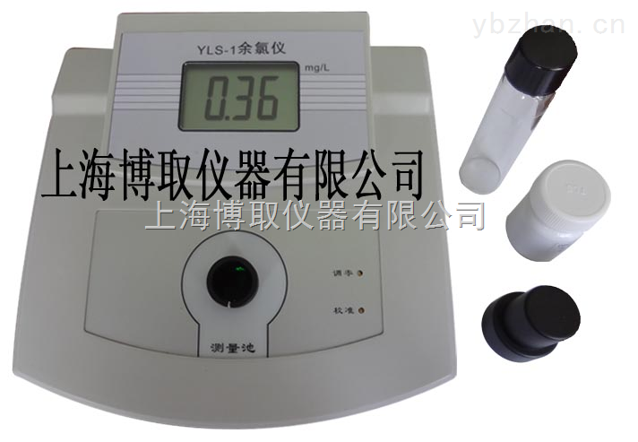YLS-1实验室台式余氯分析仪价格,实验室余氯测试仪