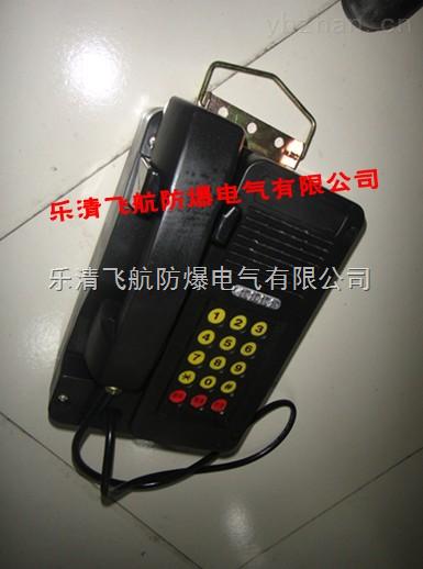 供应防爆电话机_ KTH15防爆电话-HDB-2防爆电话站
