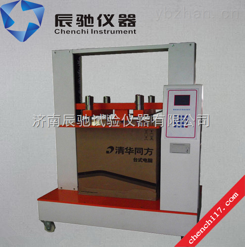 KY-2-纸箱抗压强度试验机