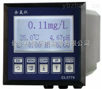 余氯在線監測儀|CL監測儀|余氯檢測儀|余氯監測|CL5778