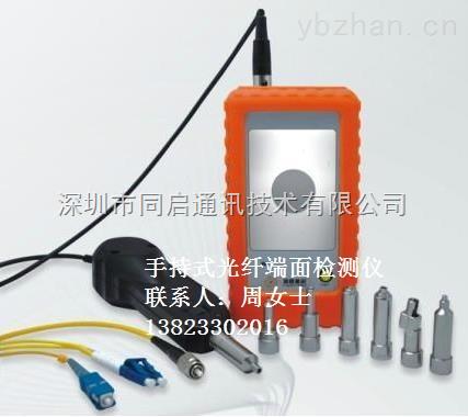 FVM-100手持式光纤端面检测仪