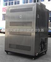 高低温交变箱