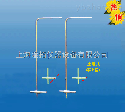 L型皮托管(毕托管)4×300mm