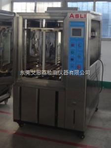 工程材料瞬间温度冲击试验机行业 三箱气体式冷热冲击箱