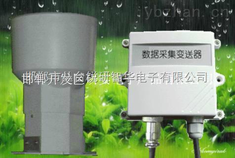 485通讯降雨量监测雨量传感器(连接无线通讯模块)