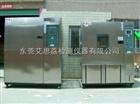 TS-225建築建材恒溫恒濕測試箱廠家地址