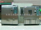 TS-225建筑建材恒温恒湿测试箱厂家地址