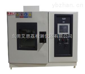 连接件-60高低温湿热试验箱品质赢得市场
