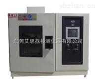 TS-408连接件-60高低温湿热试验箱品质赢得市场