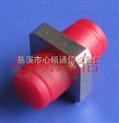 FC光纖適配器