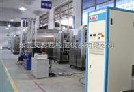 ES-1汽车零部件清洗设备及包装电磁式振动试验机优惠 垂直振动台