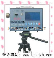 全自動粉塵測量儀生產廠家 呼吸性粉塵測定儀
