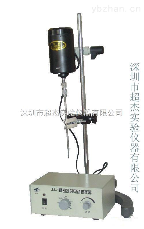 深圳大功率电动搅拌器供应商\强力电动搅拌器型号
