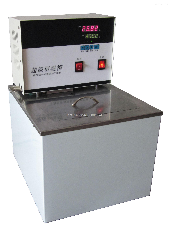 DP-CH1030-微機溫控超級恒溫槽/恒溫水浴箱