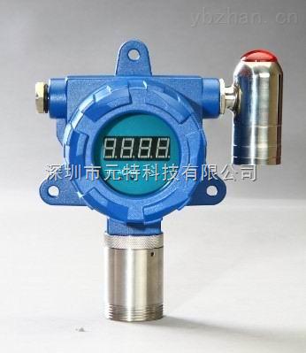 深圳元特生产供应YT-95H-O2-A-固定式氧气报警器