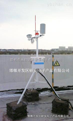 太阳能屋顶气象环境监测仪