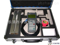 ZX-CL602手持式超声波流量计