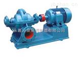 S型單級雙吸水平中開式離心泵