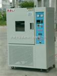 2013臭氧老化试验机网 橡胶老化试验箱