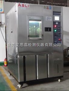 小型臭氧箱技术 动态拉升臭氧试验箱