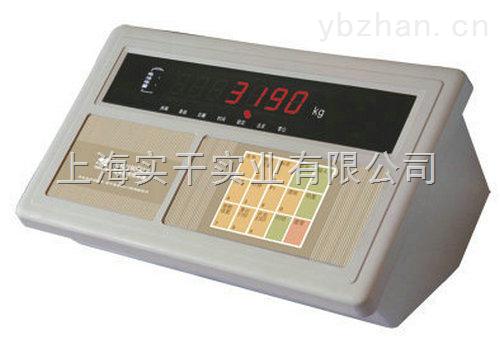 上海耀华电子地磅显示器旗舰店