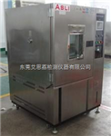 华中地区日照淋雨老化试验箱保障 防水实验房