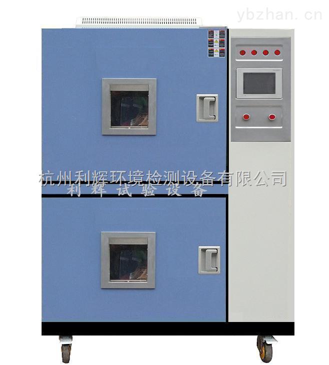 温度速变测试仪,温度冲击试验机,温度冲击测试仪