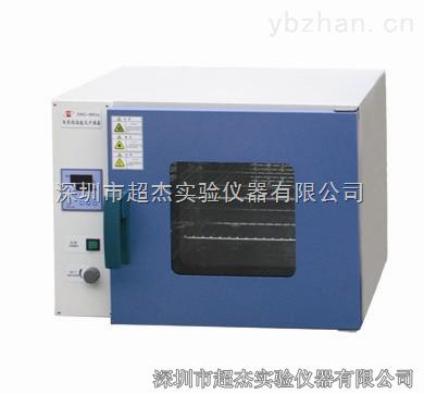 干燥箱-惠州DKG-9140AD电热恒温干燥箱价格【台式电热恒温干燥箱供应商】