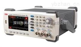 UTG2062A优利德函数/信号发生器