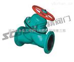 隔膜阀图片系列:G45J直流式衬胶隔膜阀