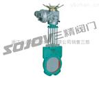 Z973X電動漿液閘閥
